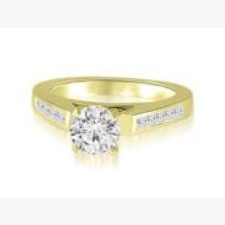 0.95 cttw. Round And Princess Cathedral Diamond Engagement Ring in 14K Yellow Gold (VS2, G-H) USA
