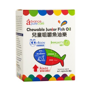 Advance Pure Care  Chewable Junior Fish Oil 60capsules,