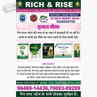 Advertisement l Rich & Rise | Medicare News