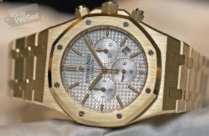 Audemars Piguet Royal Oak Yellow Gold Chronograph 41mm Mens Watch