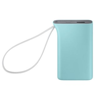 Battery Pack Kettle design 5,100mAh
