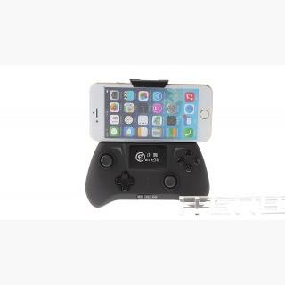 Gamesir G2 Bluetooth V3.0 Game Controller/Gamepad for Android & Apple iOS
