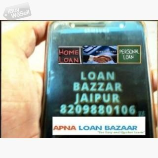 LOAN BAZZAR JAIPUR Perth