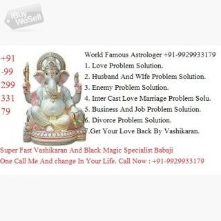 Love Problem Solution Babaji +91- Contact me
