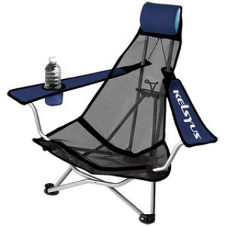 Mesh Backback Folding Chair