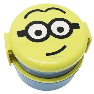 Minions Round Lunch Box 500ml (with Fork)