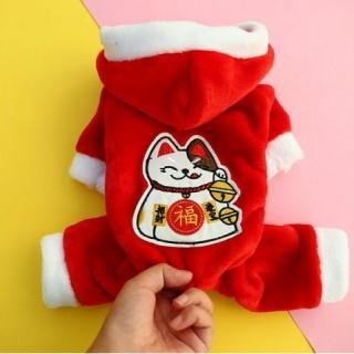 Pet Dog Clothes Teddy Than Bear Pome Cat Puppy Clothes Happy New Year Four Feet