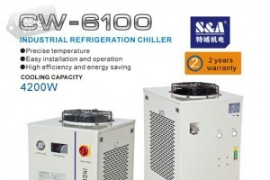 S&A chiller CW-6100 for woodworking and laser machines