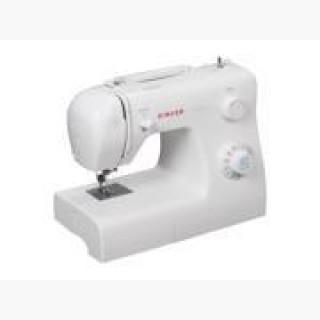 Singer Sewing Co. 2259 Tradition Sewing Machine 20 Utility Stitch Functions