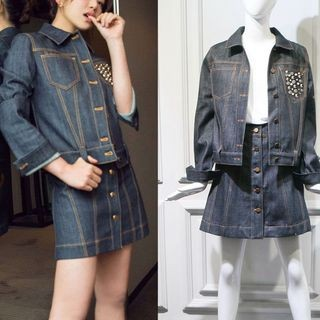 Studded Denim Jacket / Denim Skirt