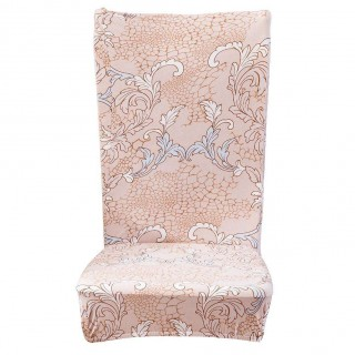 Universal Elastic Thin Banquet Seat Cover Chair Cover Chair Wrap Gifts(2)