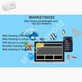 Web Hosting in Lahore, Pakistan – VPS Server in Lahore