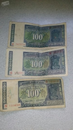 Buy and Sell for FREE online - iBuyWeSell | old 100 rs note